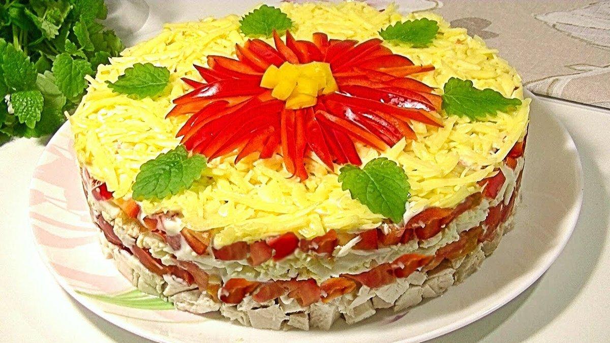 красавица бразилии салат астра с курицей фото рецепт пошаговый здания
