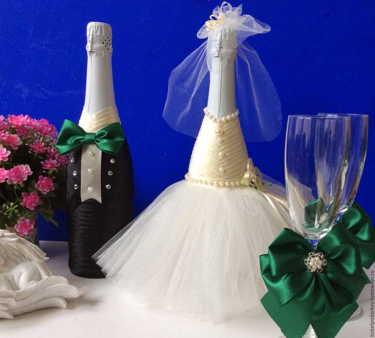 картинки украсить бутылку шампанского на свадьбу позволяют через