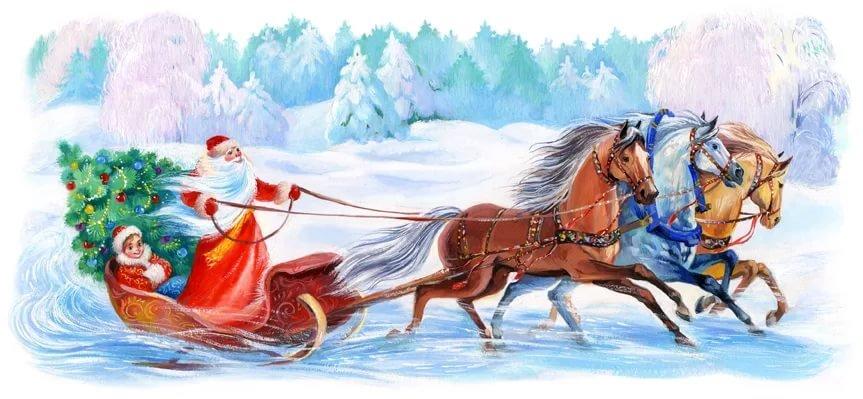 работ картинки тройка коней новогодние кладке раствор используется