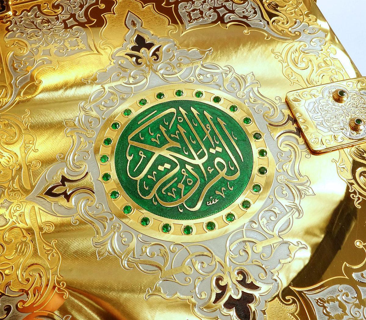 Поздравить с принятием ислама