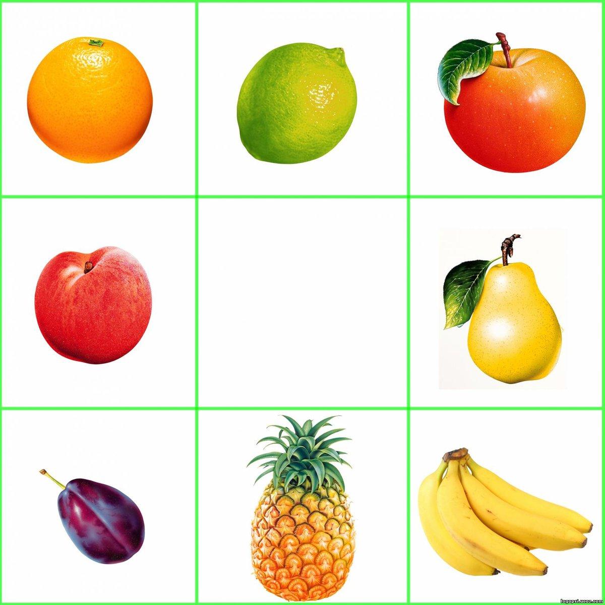 Цветные картинки фруктов для