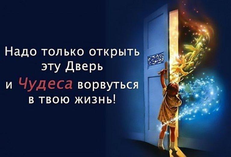 деревне гавшино поздравления откроешь дверь а у порога ладони