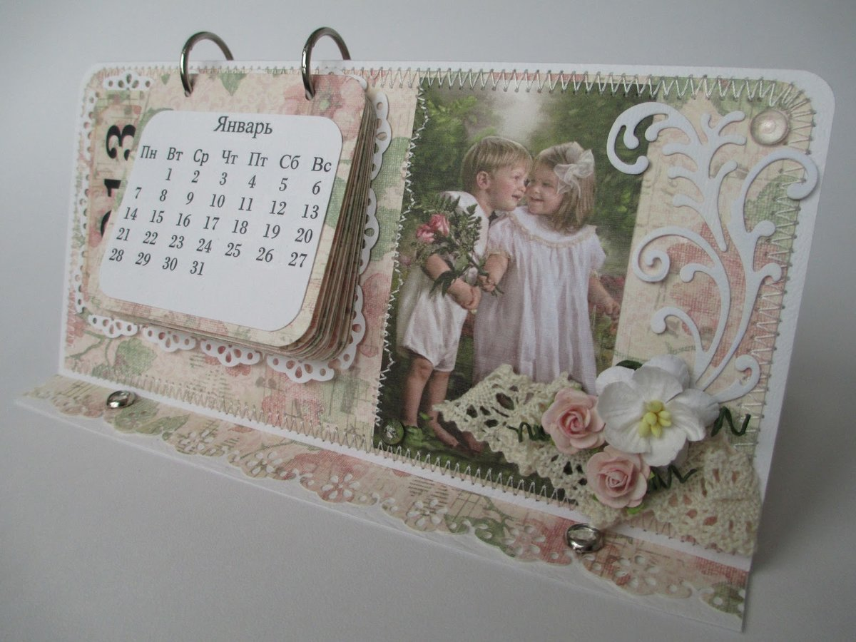 Приколы, календарь с открытками