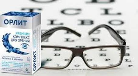 Орлит глазные капли: развод, инструкция, отзывыhttps://bit.ly ...