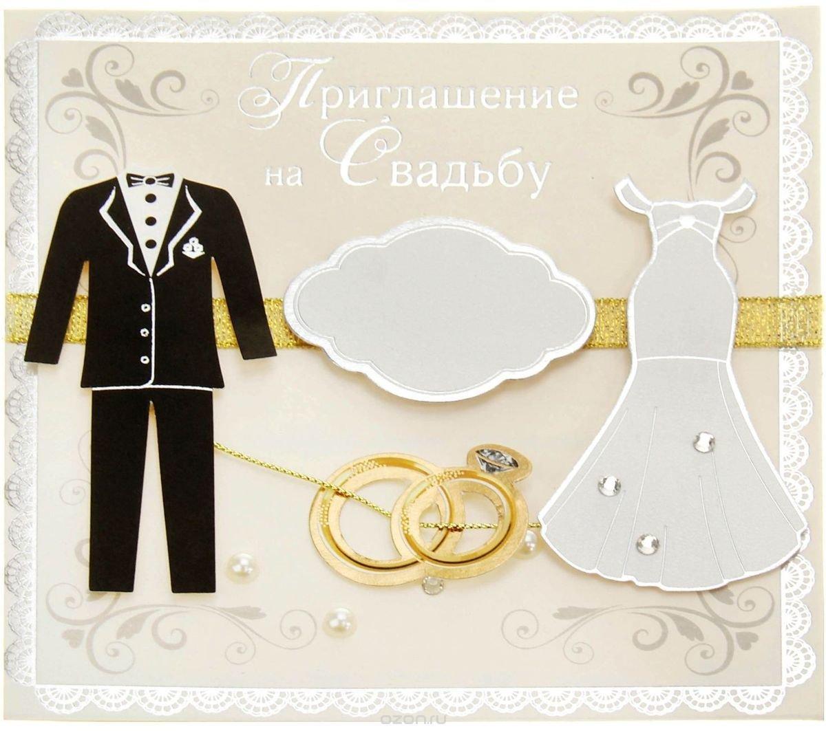 Набор для скрапбукинга открытка свадьба