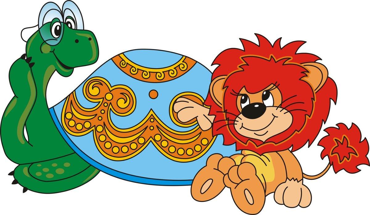 Картинки с мультфильма про львенка