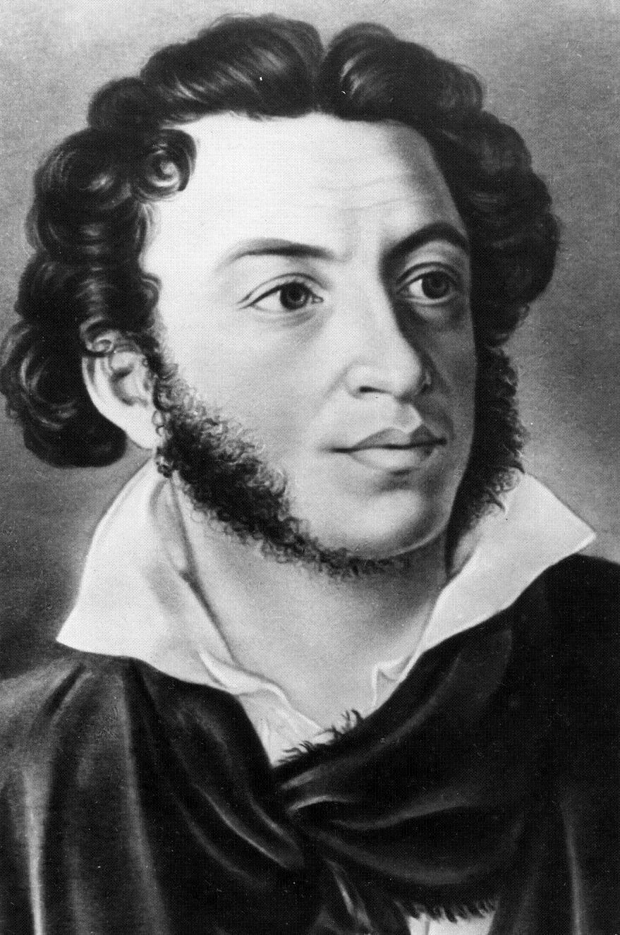 Поздравительных открыток, картинки про пушкина