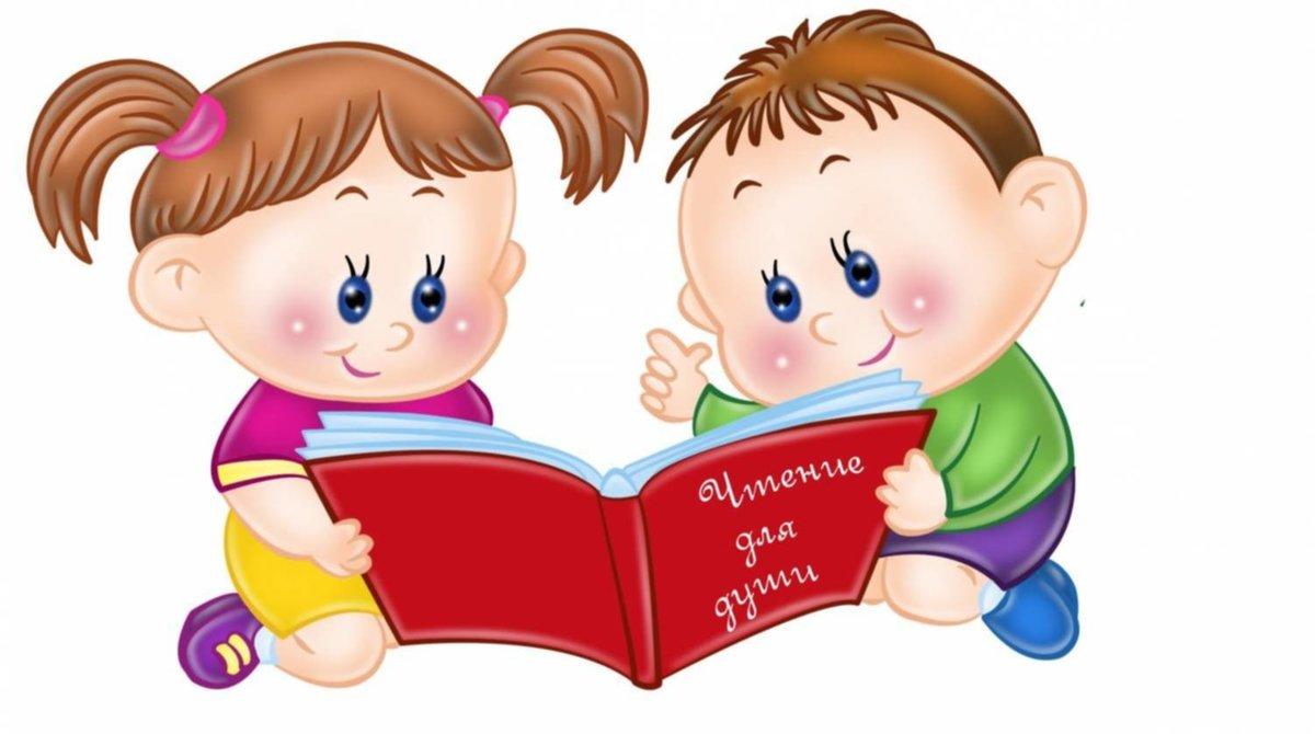 Дети и книги картинки на прозрачном фоне, открыток елку