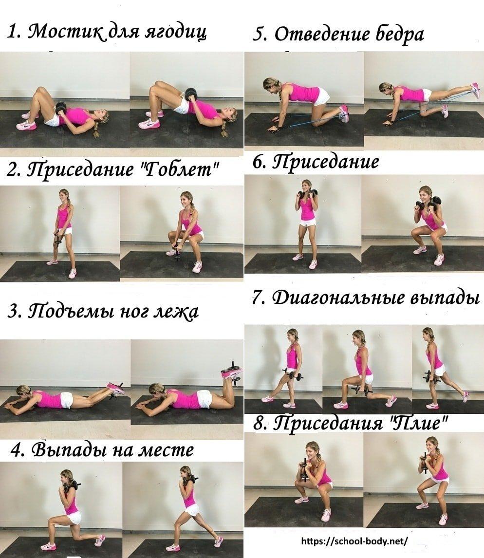 Хороший Комплекс Для Похудения. Простые и эффективные упражнения для снижения веса в домашних условиях