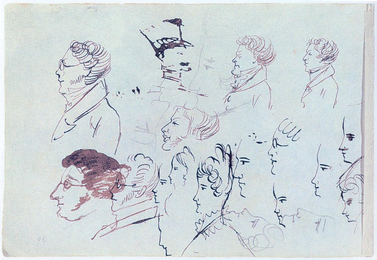 Пушкина рисунки картинки