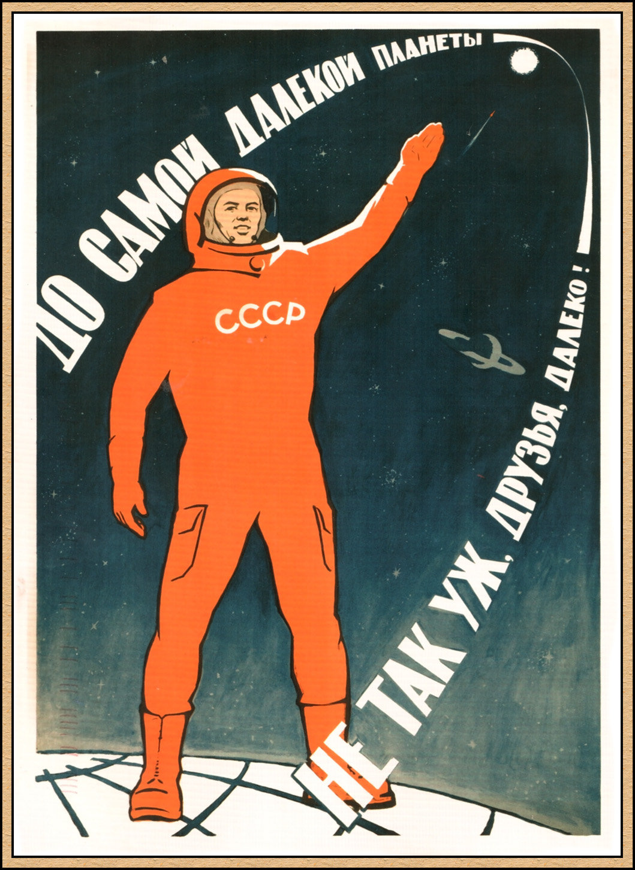 retro astronaut posters - HD