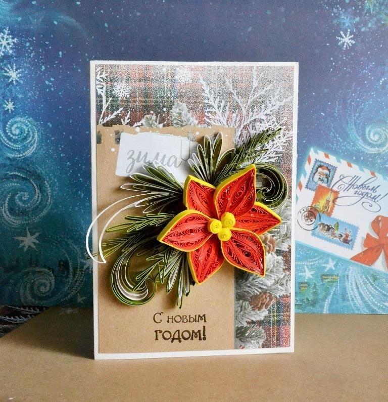 Новогодние открытки для ветеранов своими руками легкие