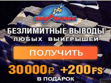 Яндекс онлайн вулкан казино вакансии охранника в казино в минске