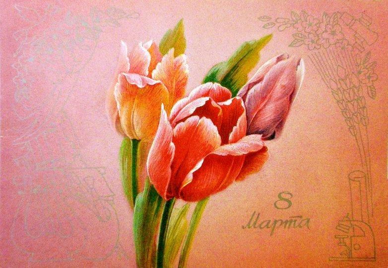 Тюльпаны рисунки открытки