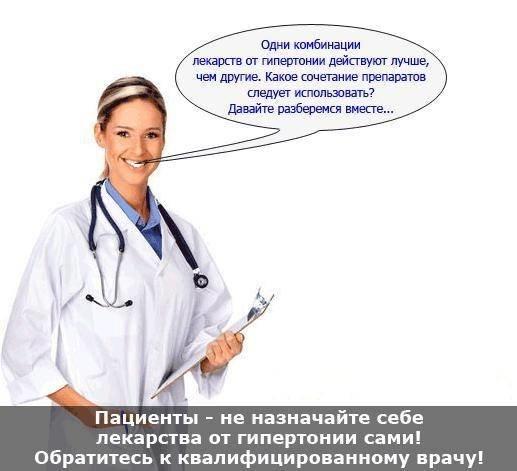 Высокое давление при сахарном диабете: причины, симптомы, лечение ...