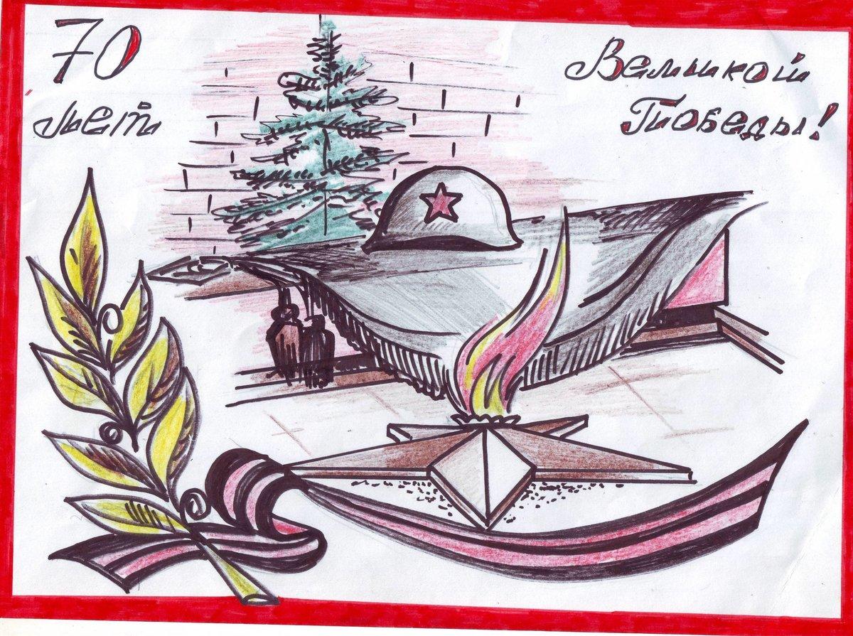 Рисунок на 9 мая в открытку, праздник куйрам