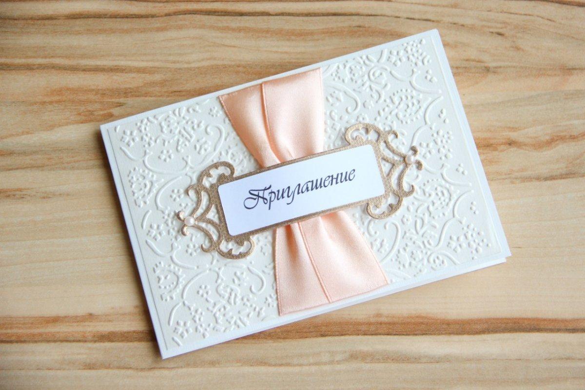 Открытка приглашения на свадьбу фото