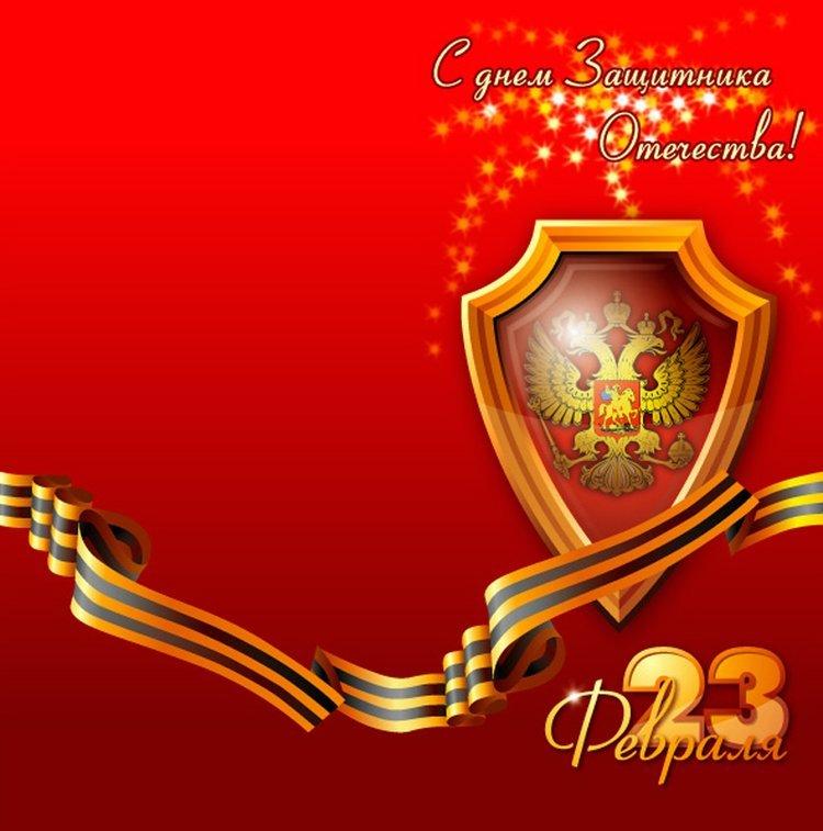 Открытки поздравления для мужчин к 23 февраля, поздравления
