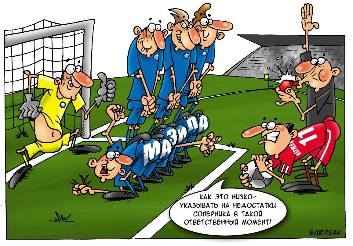 Свиней поросят, смешные нарисованные картинки про футбол