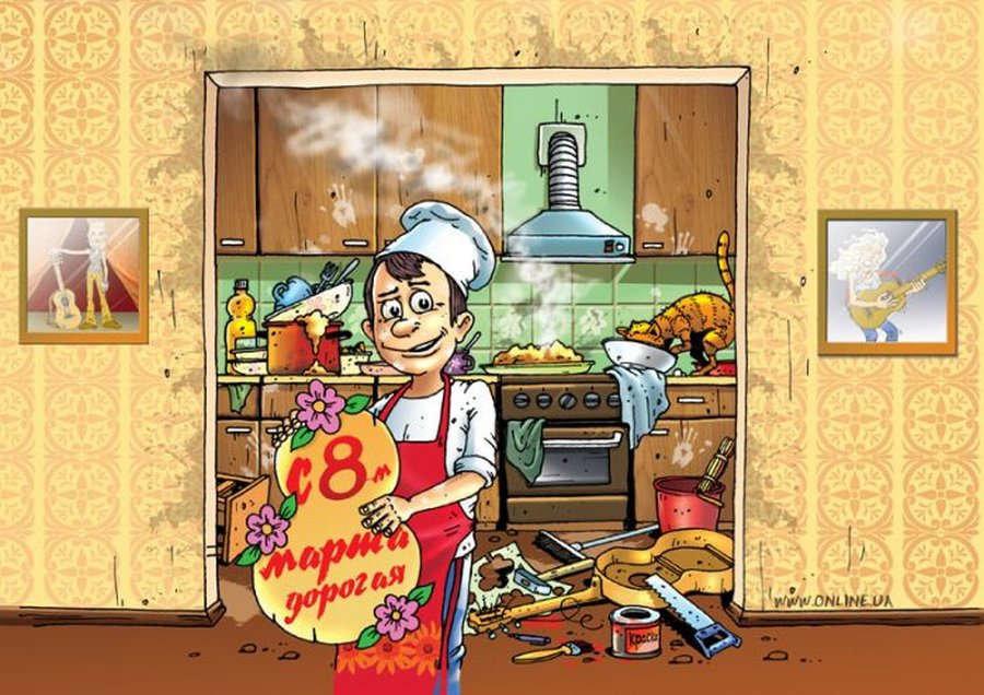 Поздравительные шуточные открытки с 8 марта