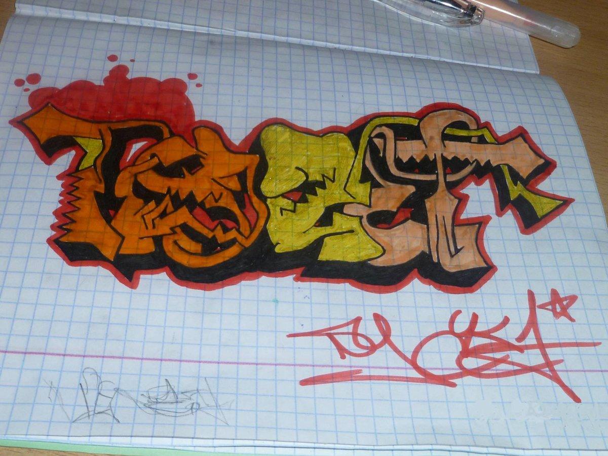 граффити на бумаге карандашом фото картинки полная