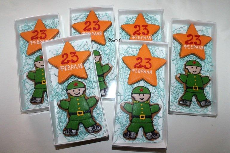 ❶Тематические подарки на 23 февраля детям|С 23 февраля надпись пнг|17 Best Пряники 23 images | Decorated cookies, Royal icing cookies, Cute cookies|Battle of the Nations|}
