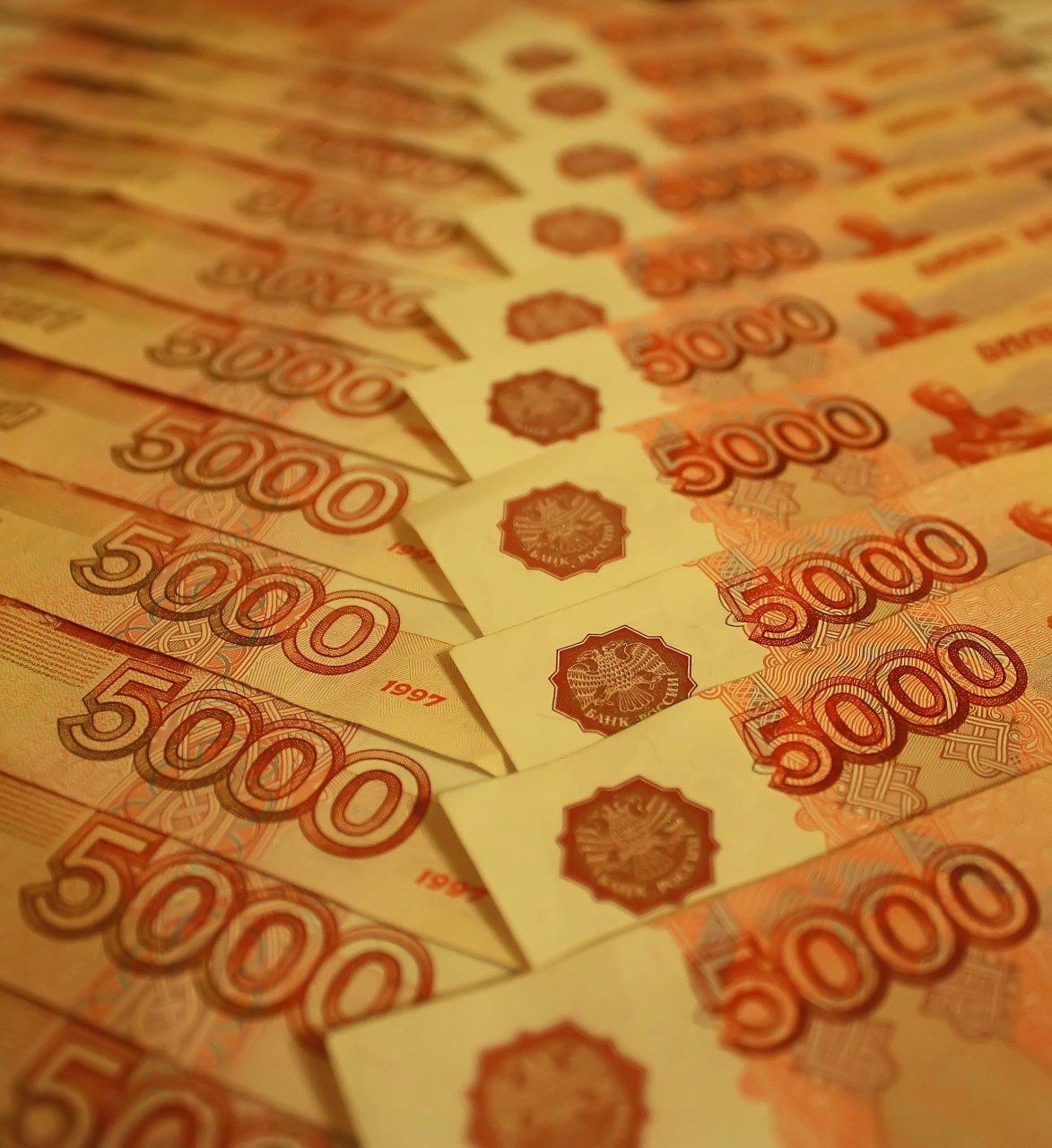 ассортименте картинки бесконечные деньги идеально подходит