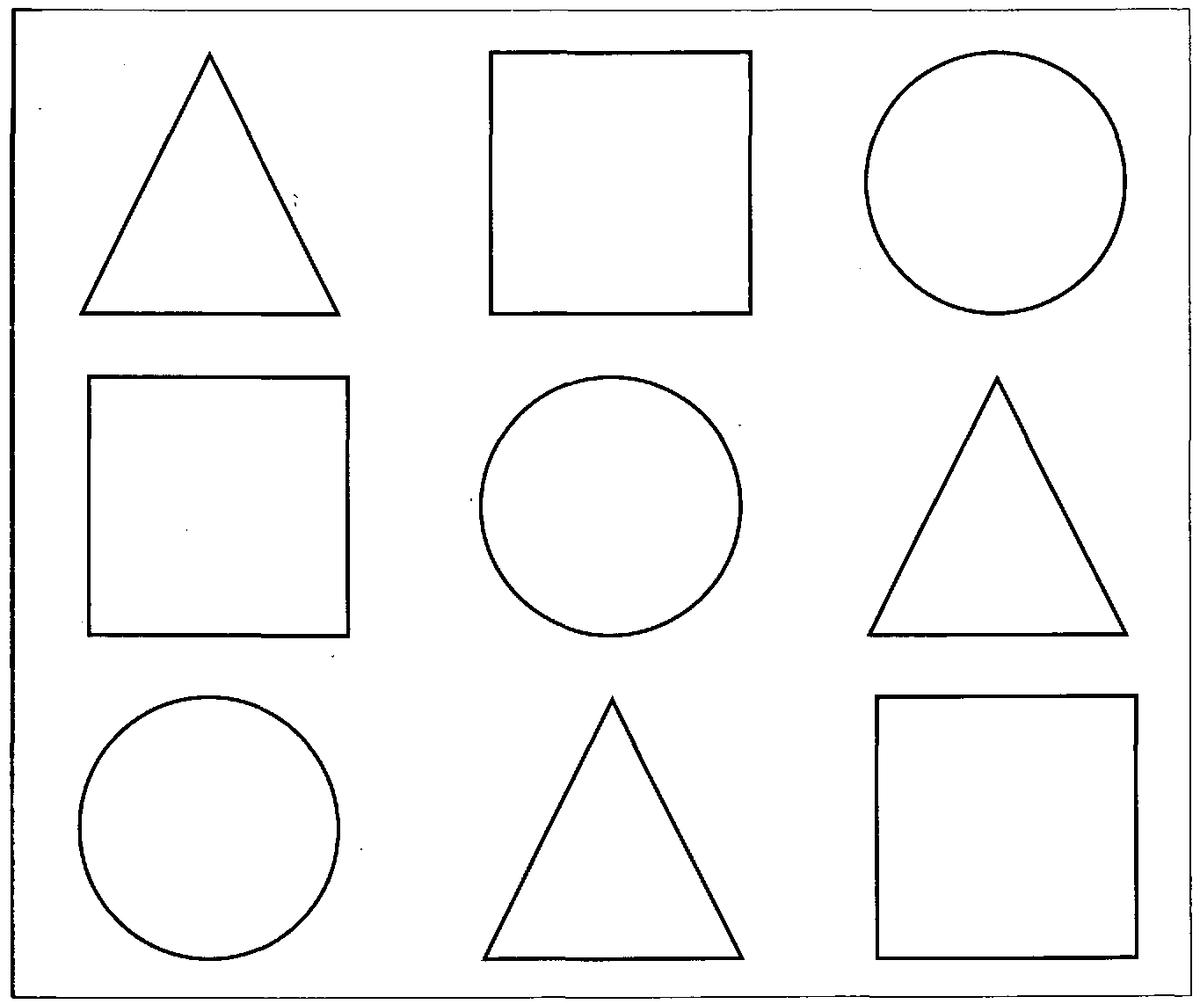 картинки из треугольников кругов и квадратов для школы всех