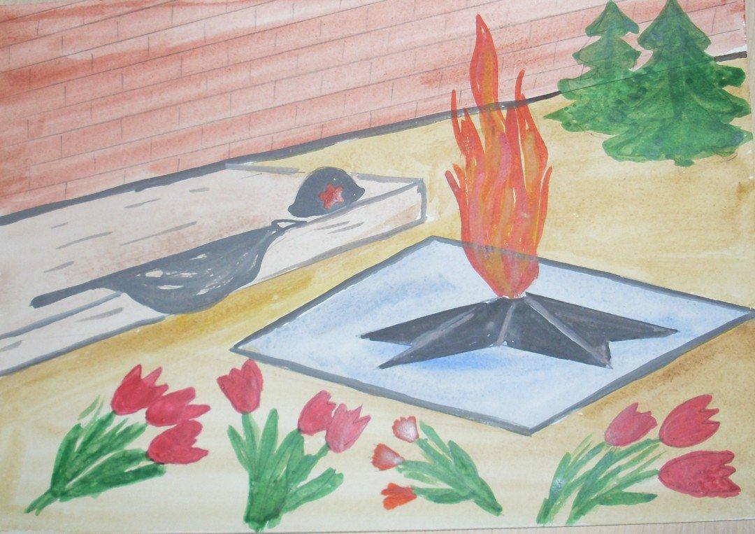 Картинки вечного огня как нарисовать