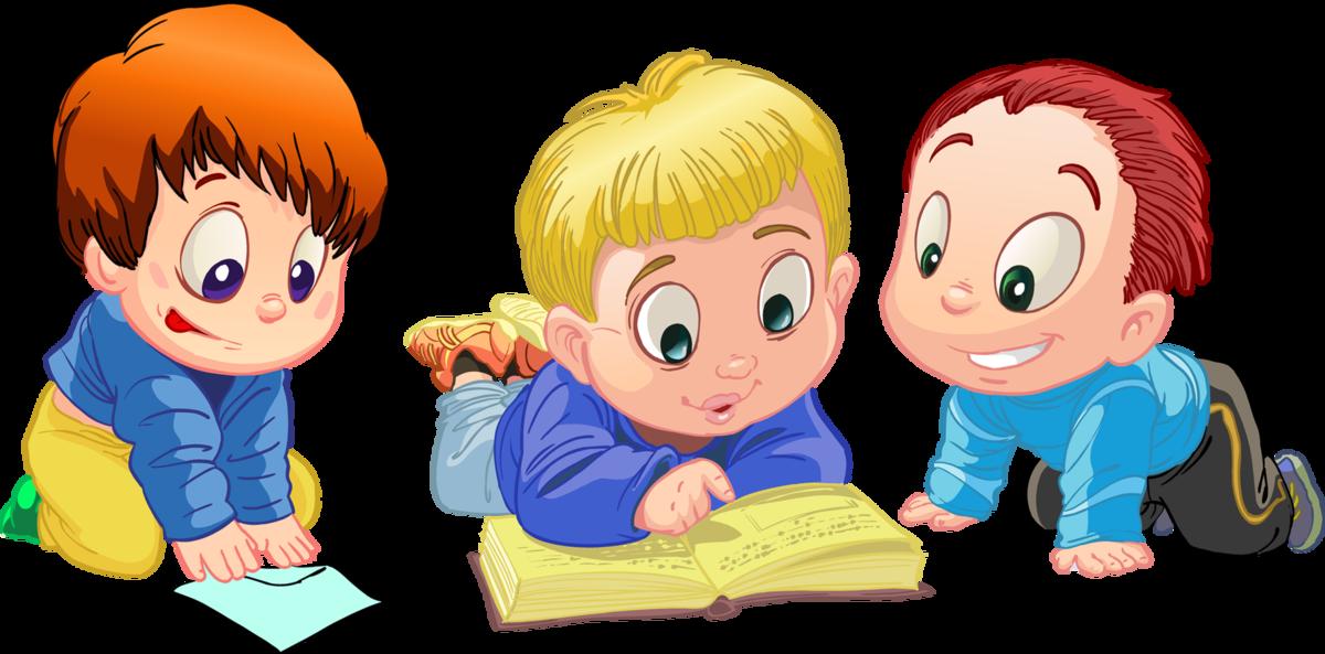 Детском, картинки дети нарисованные на прозрачном фоне