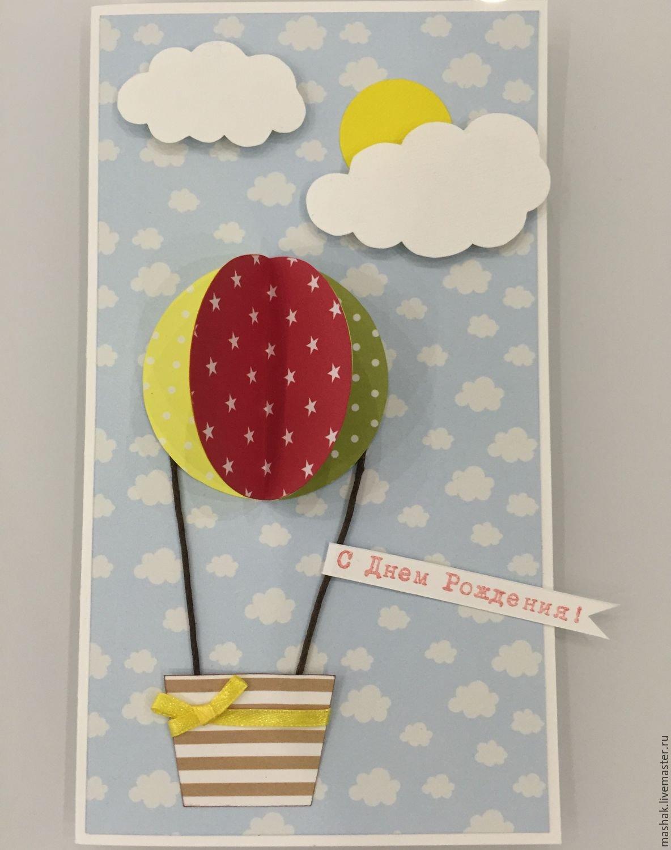 Днем рождения, объемная открытка с шариками своими руками