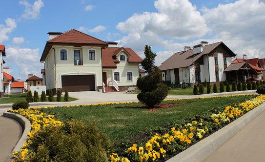 однако, продажа недвижимости в немецкой деревне краснодар подумалось