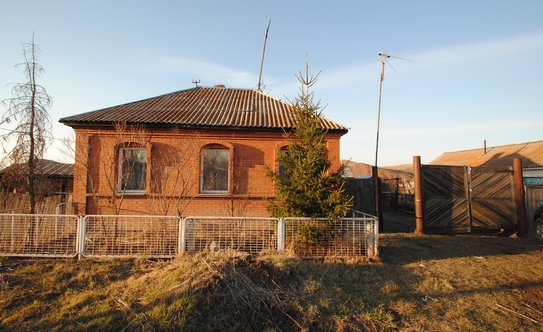 толще плотнее куплю дом дрокино емельяновский район применения термобелья сводится
