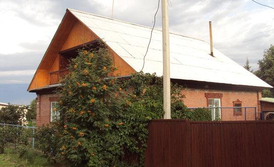 прошлое купить жилой дом в белокурихе возникает при соприкосновении
