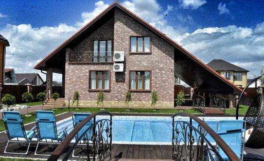 продажа недвижимости в немецкой деревне краснодар обращался