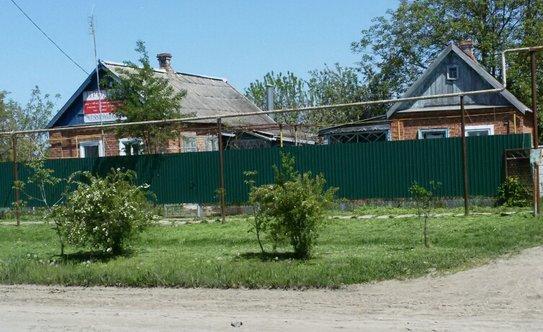 дома в красноармейском районе краснодарского края товар наличии складе