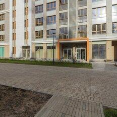 коммерческая недвижимость в таганроге снять