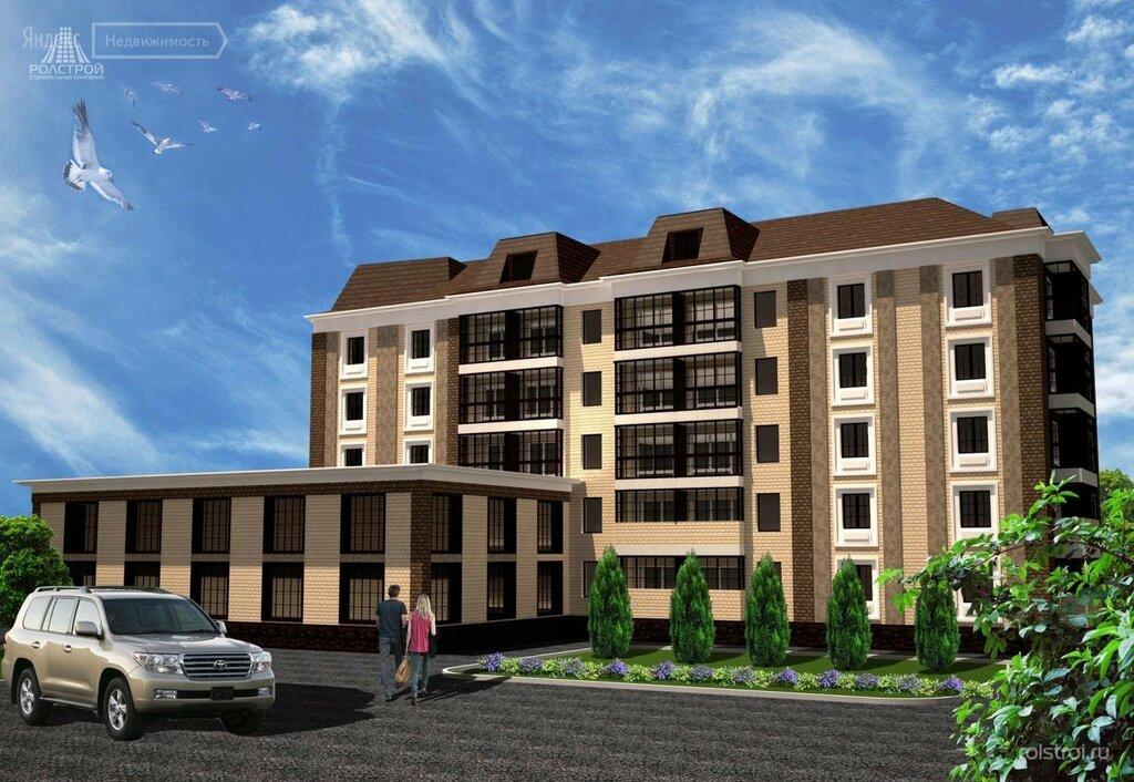 Ролстрой октябрьский официальный сайт коммерческая недвижимость аренда офиса округ центральный