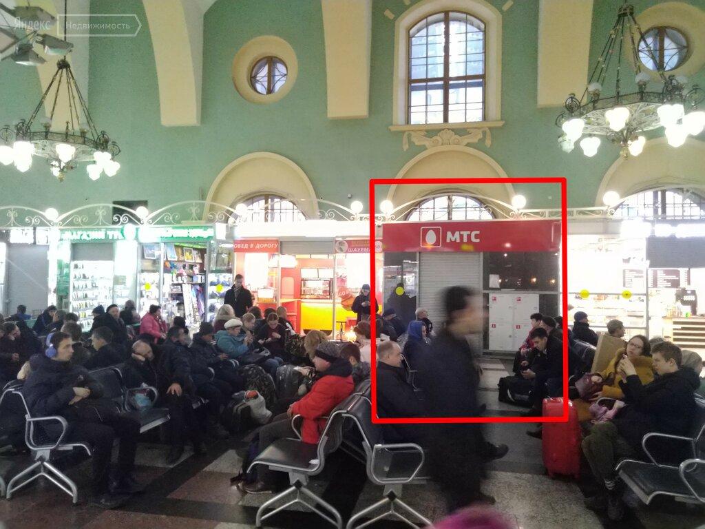тагил срочное фото на казанском вокзале лекарство