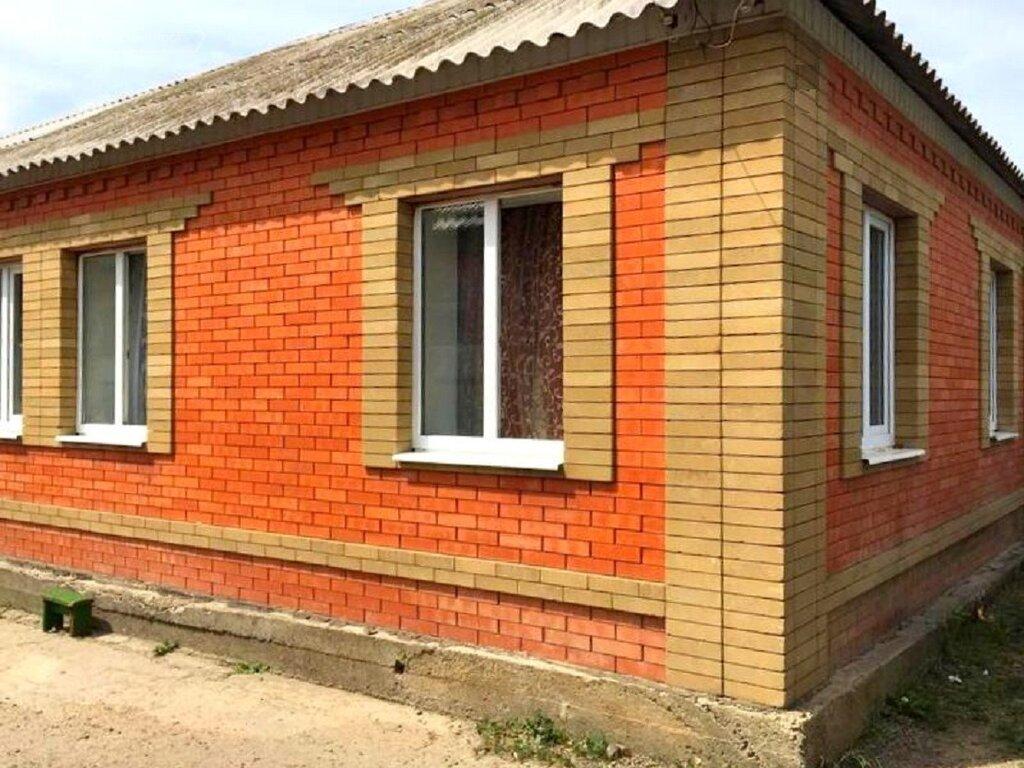 Недвижимость в батайске новые дома с картинками