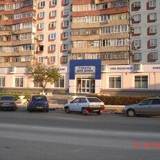 Новороссийск аренда коммерческая недвижимость новости агентство коммерческой недвижимости