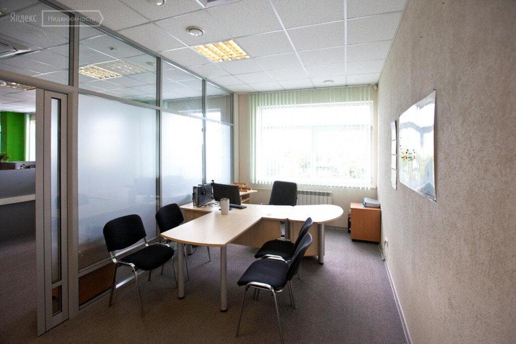 просторный аренда офисов екатеринбург с фотографиями бывает