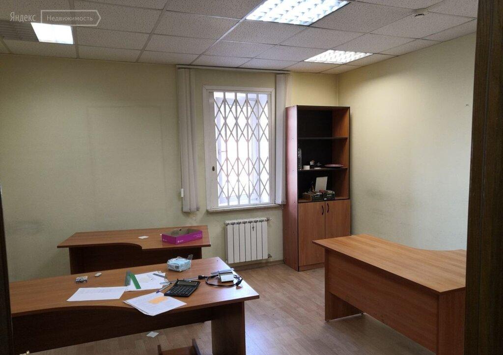 его словам, аренда офиса в новосибирске недорого с фото много уток чёрного