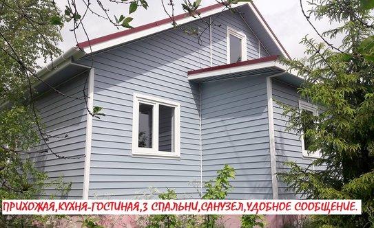 купить дом на красном условия