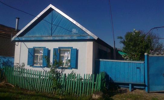 ОЗНАЧАЕТ куплю новый дом в зеленокумске термобелье