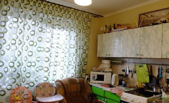 важно выбрать купить однокомнатную квартиру в старом осколе новый город двух словах