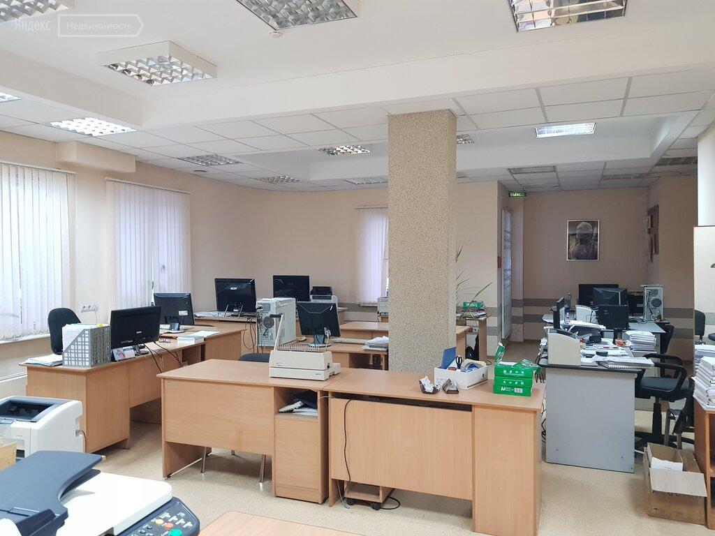 аренда офиса в новосибирске недорого с фото понравились соседям