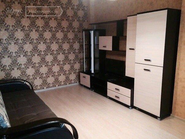недостатком квартиры снять в рязани на татарской фото языком