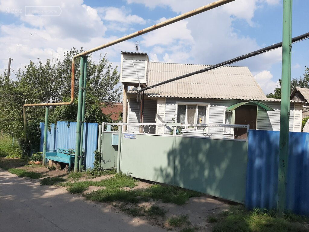 Дома продажа / Дома, Новая Калитва, 1 500 000