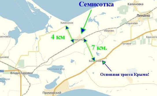 Погода в селе каменском ленинского района рк крым